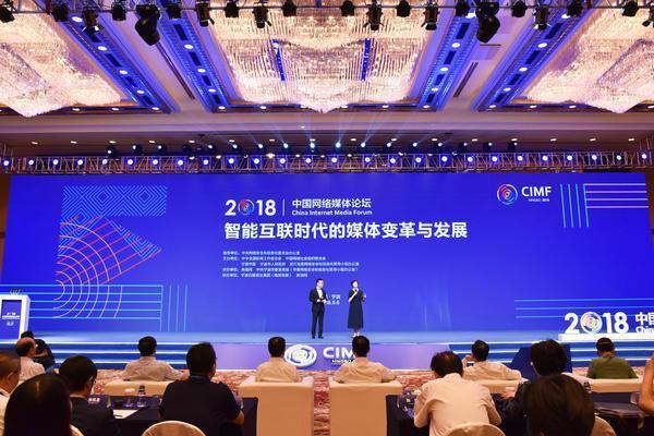 中国新闻网站传播力榜发布 福建日报新媒体位居全国第九