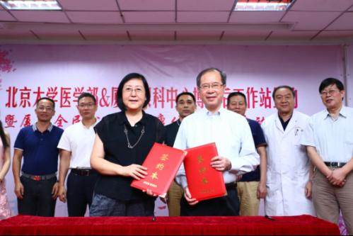 澳门银河手机版眼科中心与北京大学医学部联合培养博士后 并启动澳门银河手机版全民公益眼健康体检活动