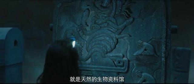 《沙海》张日山讲述人蛇共生的真相,古潼京秘密大揭秘!