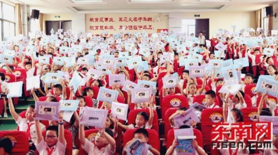 税法学堂开学啦!首次课程走进平潭城中小学