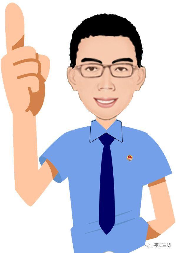 三明这个公司老板被判刑七个月!只因自作聪明做了这件事!