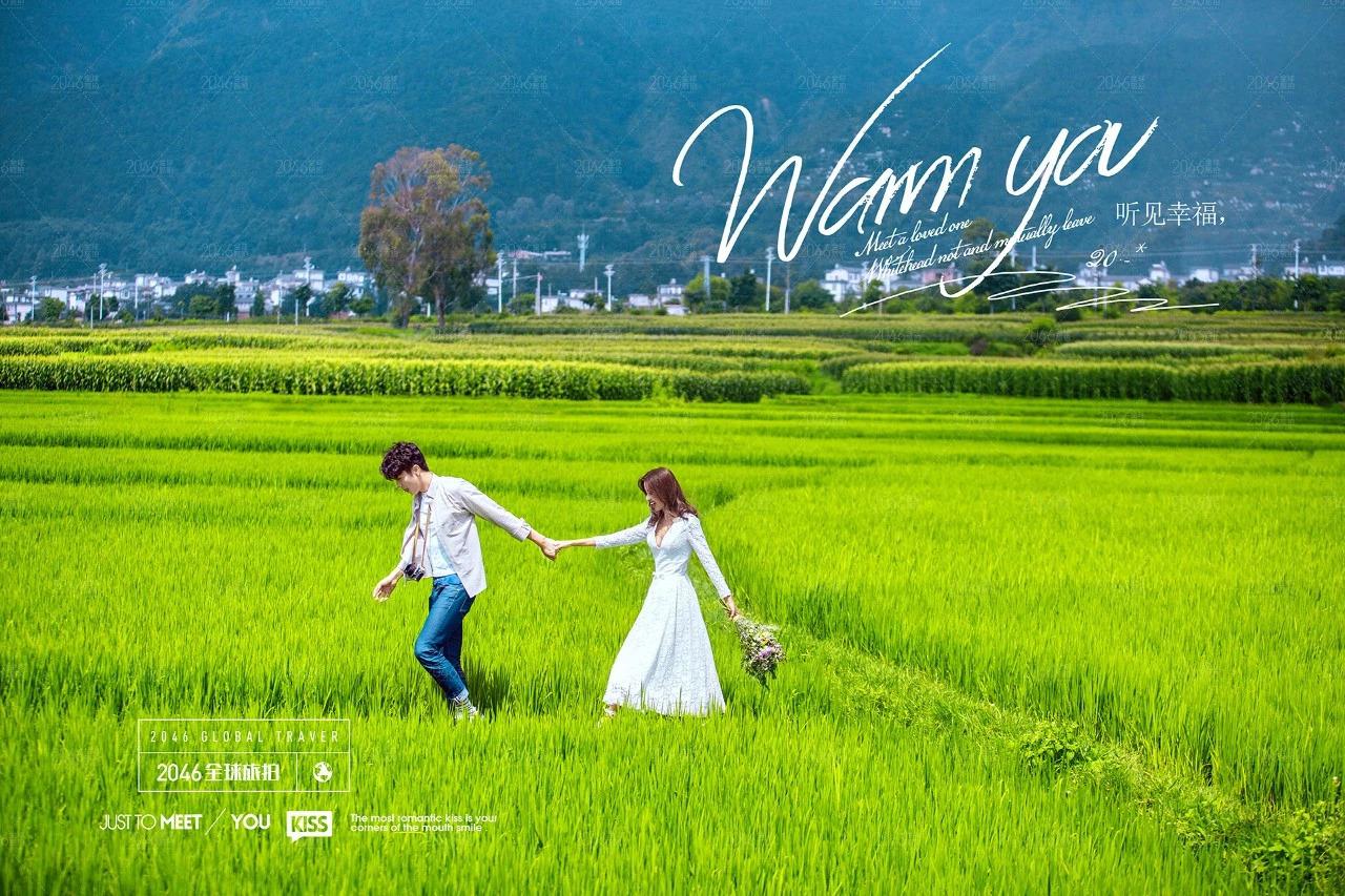 ca88亚洲城手机版下载,ca88亚洲城手机版,ca88亚洲城手机版注册,ca88亚洲城手机版下载,ca88亚洲城手机版登录_目的地婚礼最全攻略 让婚礼成为一次最美的旅行