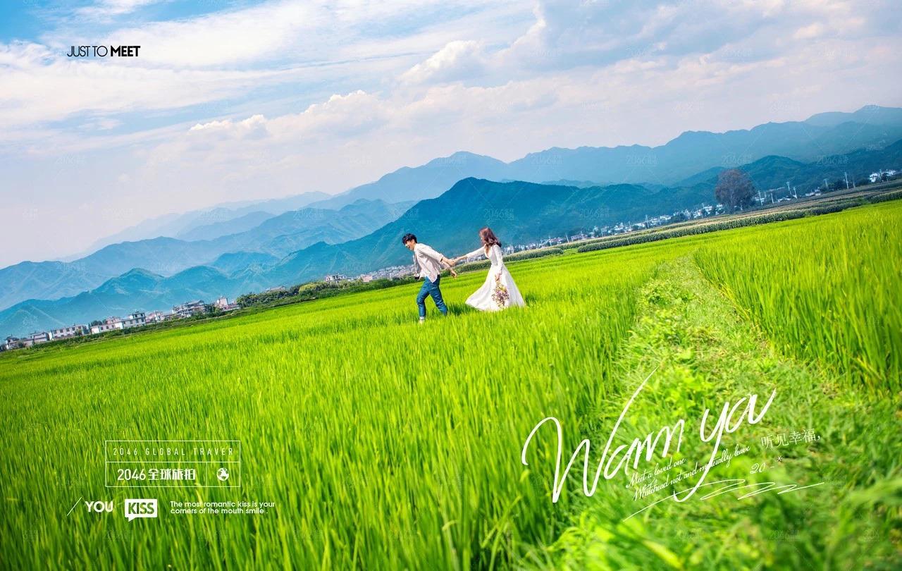 ca88亚洲城手机版下载_目的地婚礼最全攻略 让婚礼成为一次最美的旅行