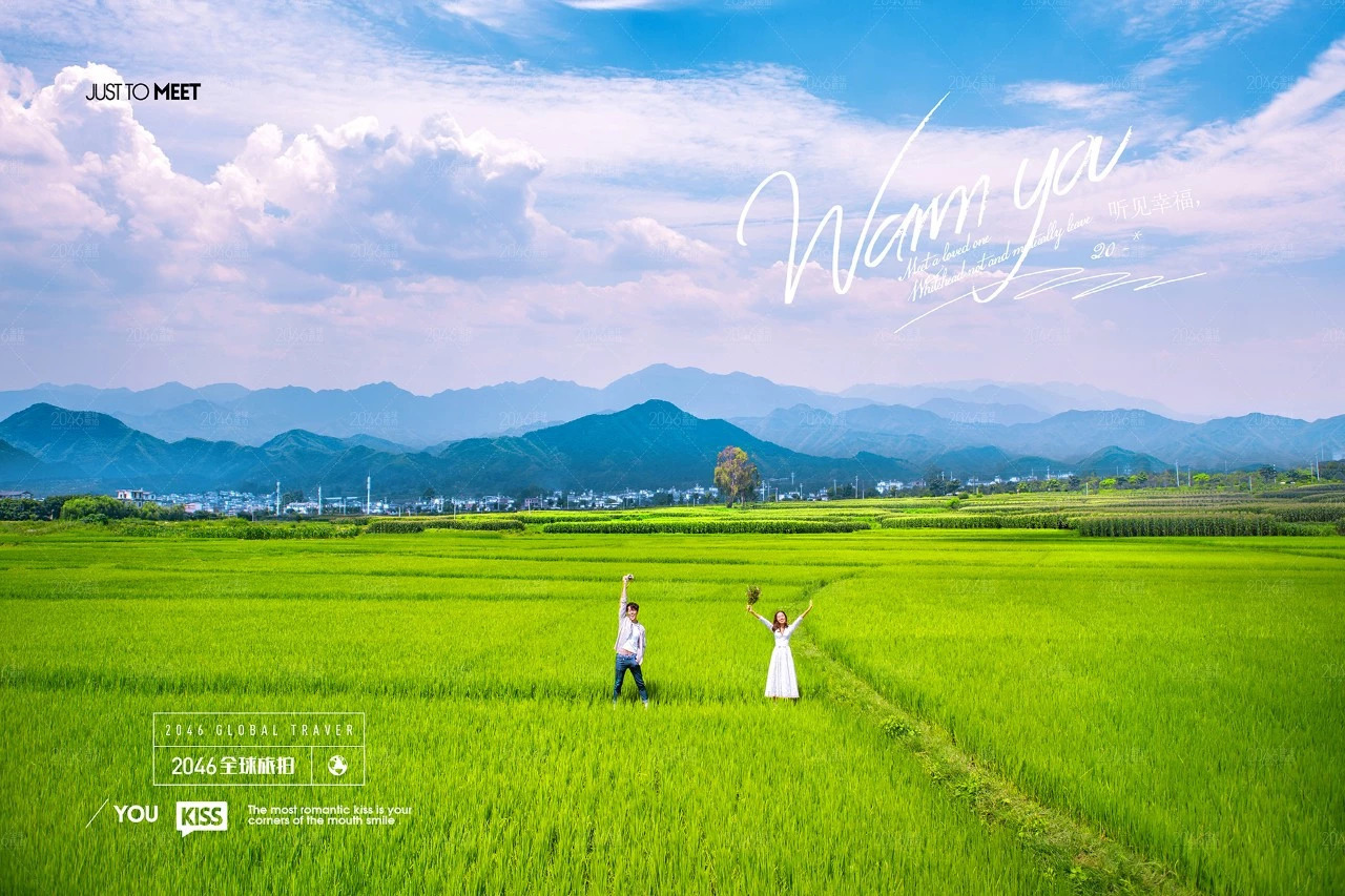 ca88亚洲城手机版【官方ca88亚洲城手机版下载】_目的地婚礼最全攻略 让婚礼成为一次最美的旅行