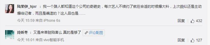 B.A.P成员金力灿涉嫌性骚扰,正接受调查