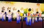 拜月祈福 昨夜福州重现传统拜月礼
