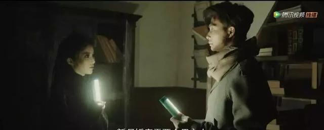 沙海:尹南风为何要去古潼京?她的该举动暴露其心思