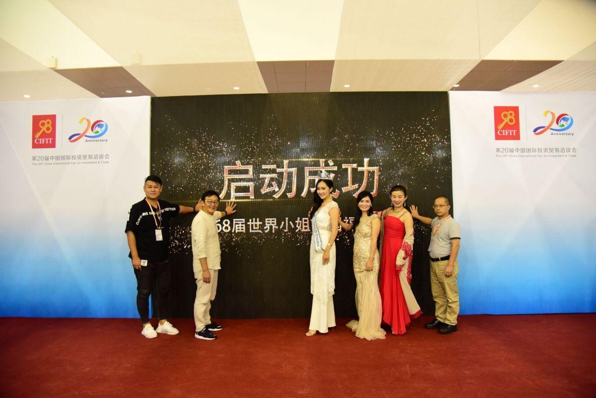 2018世界小姐中国区福建大赛暨福建高校直通赛在厦门举办 首次设立网络赛区