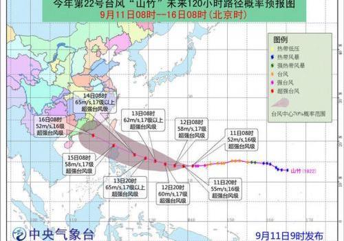"""23号台风""""百里嘉""""生成 """"山竹""""或成今年最强台风"""