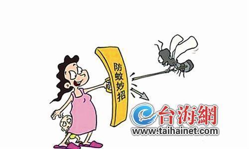 小心!雨水多蚊虫来惹事 有人被叮咬后半夜上急诊