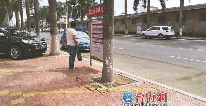 漳州:公交站牌前竟然划了停车位 停车线已被清除但仍有车辆违停
