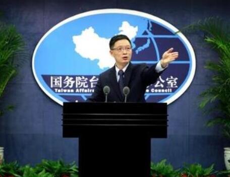 陈水扁称台湾