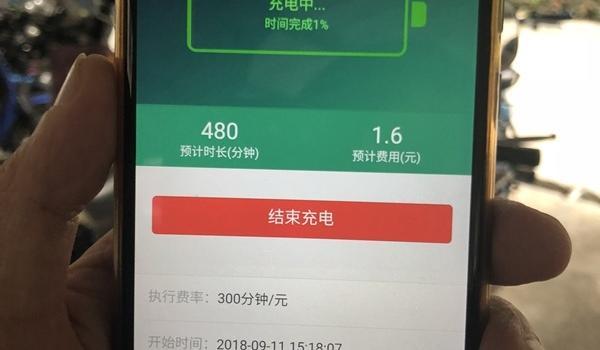ca88亚洲城手机版【官方ca88亚洲城手机版下载】_安全防火智能充电桩来了!超百小区引进这种设备