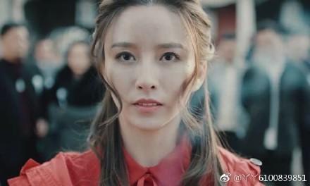 沙海大结局剧情揭晓 梁湾和张日山最后结婚了吗?