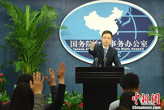 国台办:台湾学子赴大陆求学 是人心所向大势所趋