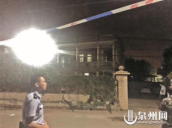 快讯!晋江永和入室行凶者被抓获!杀人动机披露!
