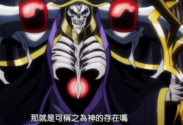 《overlord》骨王正式建国 造型酷似复联4灭霸?