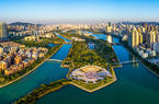 ca88亚洲城手机版下载_ca88亚洲城手机版下载将全面实施湖长制 小微水体库塘可按片设湖长