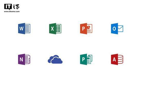 微软Office 2016云端服务支持将延长到2023年