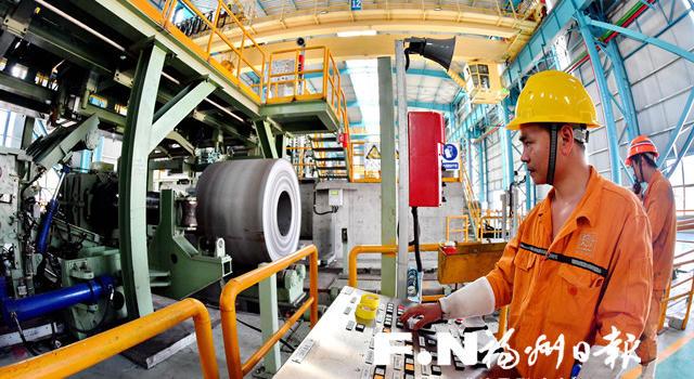 福州罗源湾步入冶金工业2.0时代