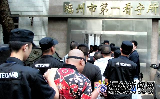 福州警方摧毁一黑社会性质组织团伙 抓获犯罪嫌疑人14名