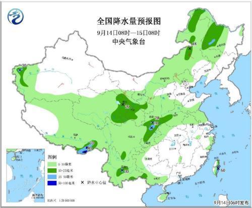 台风山竹预计明日进入南海 将带来大风天气