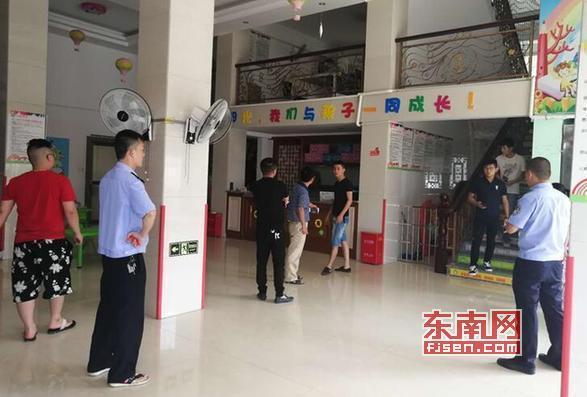 莆田仙游枫亭镇多部门联合行动 依法取缔一家无证幼儿园