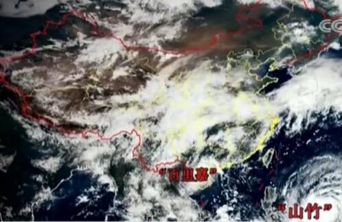 超强台风山竹具体会强到什么程度?山竹将带来哪些灾害如何防范