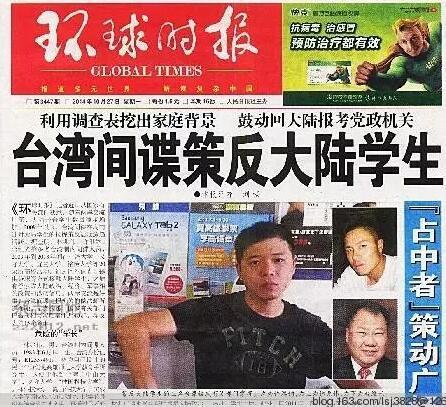 公开揭露!台湾间谍情报活动,这些事太阳GG娱乐要知道!