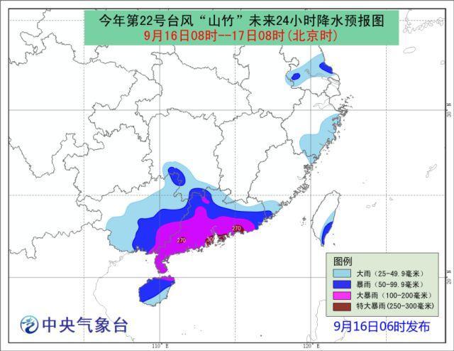 """zt台风""""山竹""""来袭:将登陆广东珠海到吴川一带"""