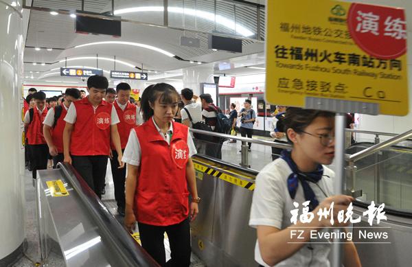 福州地铁乘客紧急乘车撤离?其实是地铁公交接驳应急演练