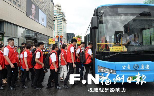 福州开展公交地铁接驳应急演练