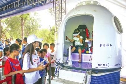 """晋安公园鹤林生态园 上演""""科学嘉年华"""""""