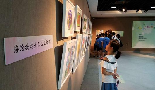 第九届海峡两岸少儿美术大展·海沧展开幕