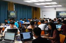 福建59支代表队角逐网络空间安全技能竞赛