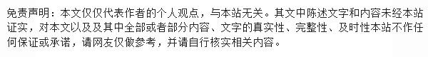 漳州:面包车违规转向导致多车相撞一人当场死亡