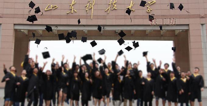 """""""實力強分很低""""的省部共建大學 畢業就成搶手貨?"""