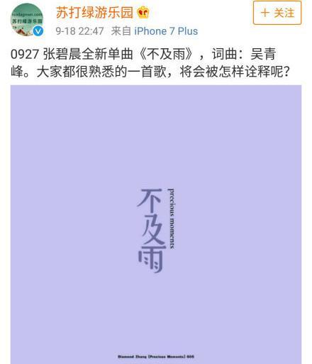 吴青峰把不及雨给别人唱原因是什么?有哪些歌手会把歌歌别人唱盘点