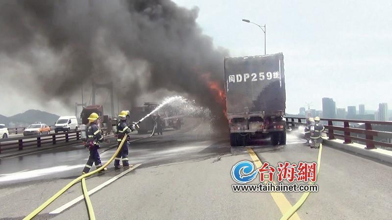 集装箱车大桥上突起火 厦门海沧大桥进岛方向交通管制三个多小时