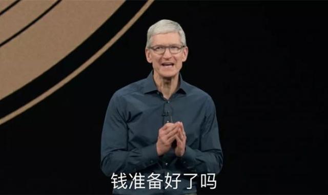 库克再谈新iPhone高价说了什么?新iPhone高价原因曝光