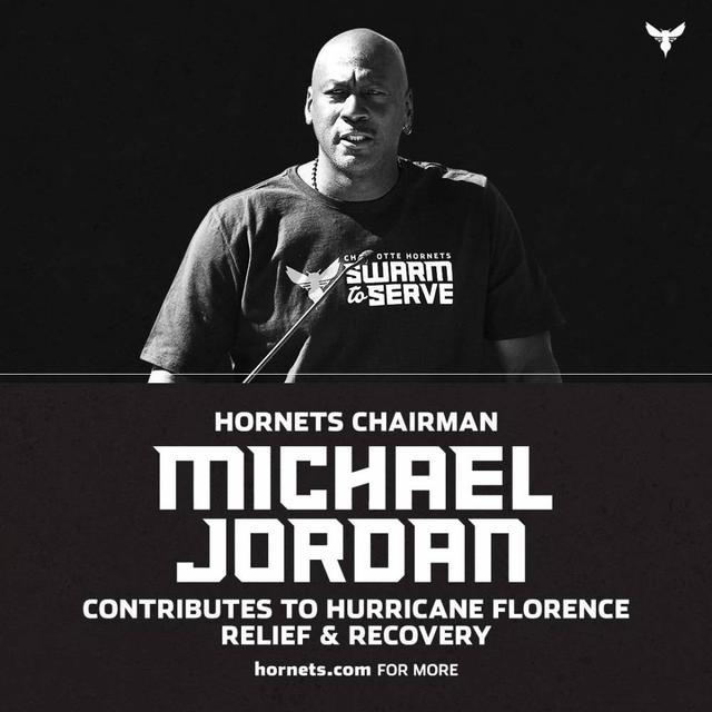 乔丹支援飓风捐款怎么回事 乔丹捐款了多少钱 乔丹有多努力?