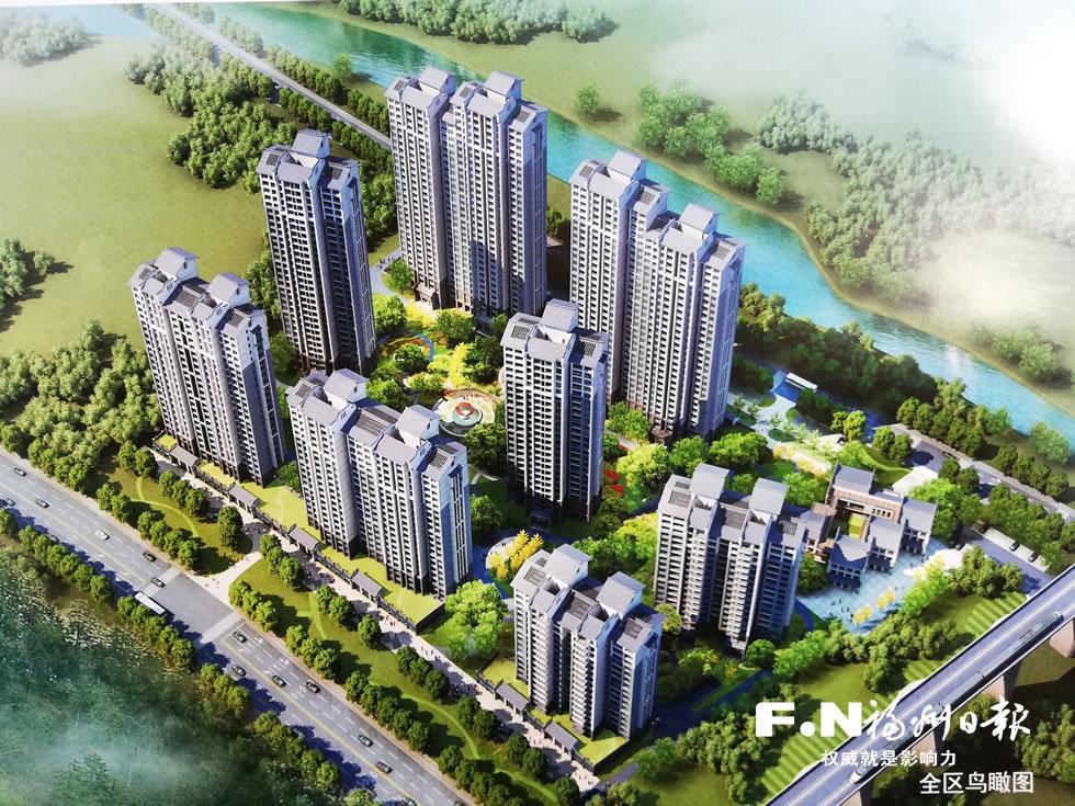 福州闽侯竹岐安置房项目开工 总投6.5亿元