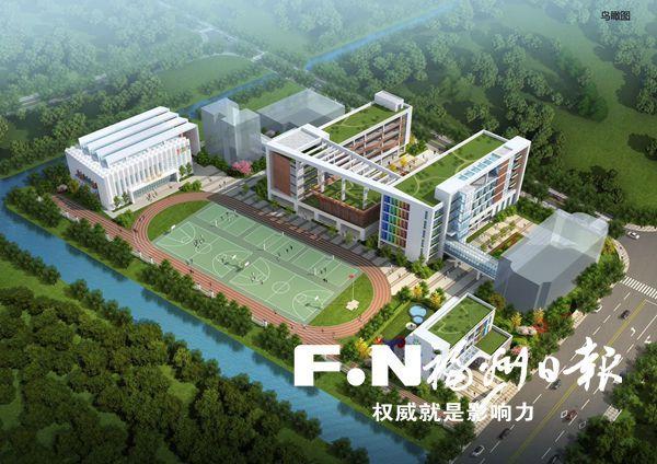 福州仓山建全国首家自闭症儿童学校