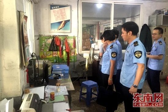 漳州开展冷冻食品及食品冷库专项整治 消除安全隐患