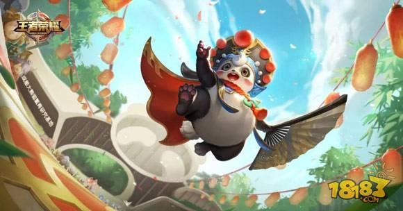 王者荣耀梦奇国宝熊猫荣荣值得买吗 川剧装扮的熊猫很成都