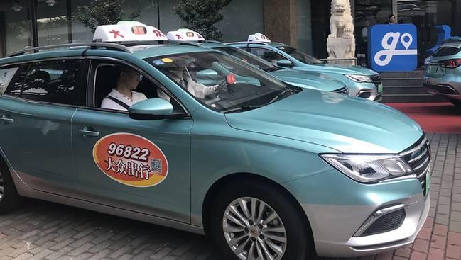 上海首批出租车完成上牌 10辆出租车正式上路