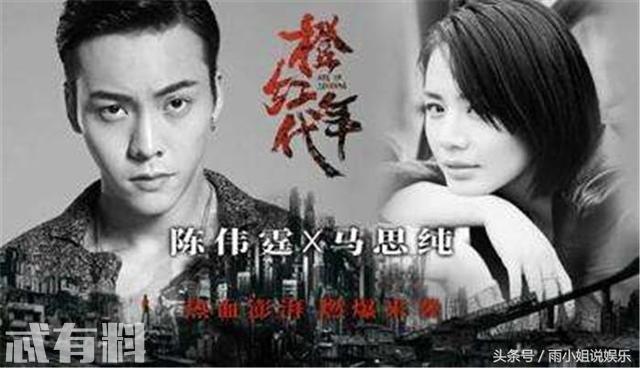 橙红年代:国公刘奕君再次饰演反派,他的狠毒令人发指