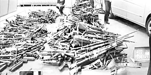 福建省集中銷毀非法槍爆物品