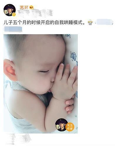 蘇可升級奶爸曬照調侃兒子 網友大贊其軟萌可愛