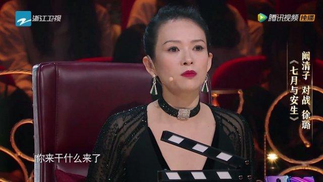 我就是演员章子怡直言阚清子演技差!徐峥六个字反驳:我完全不同意